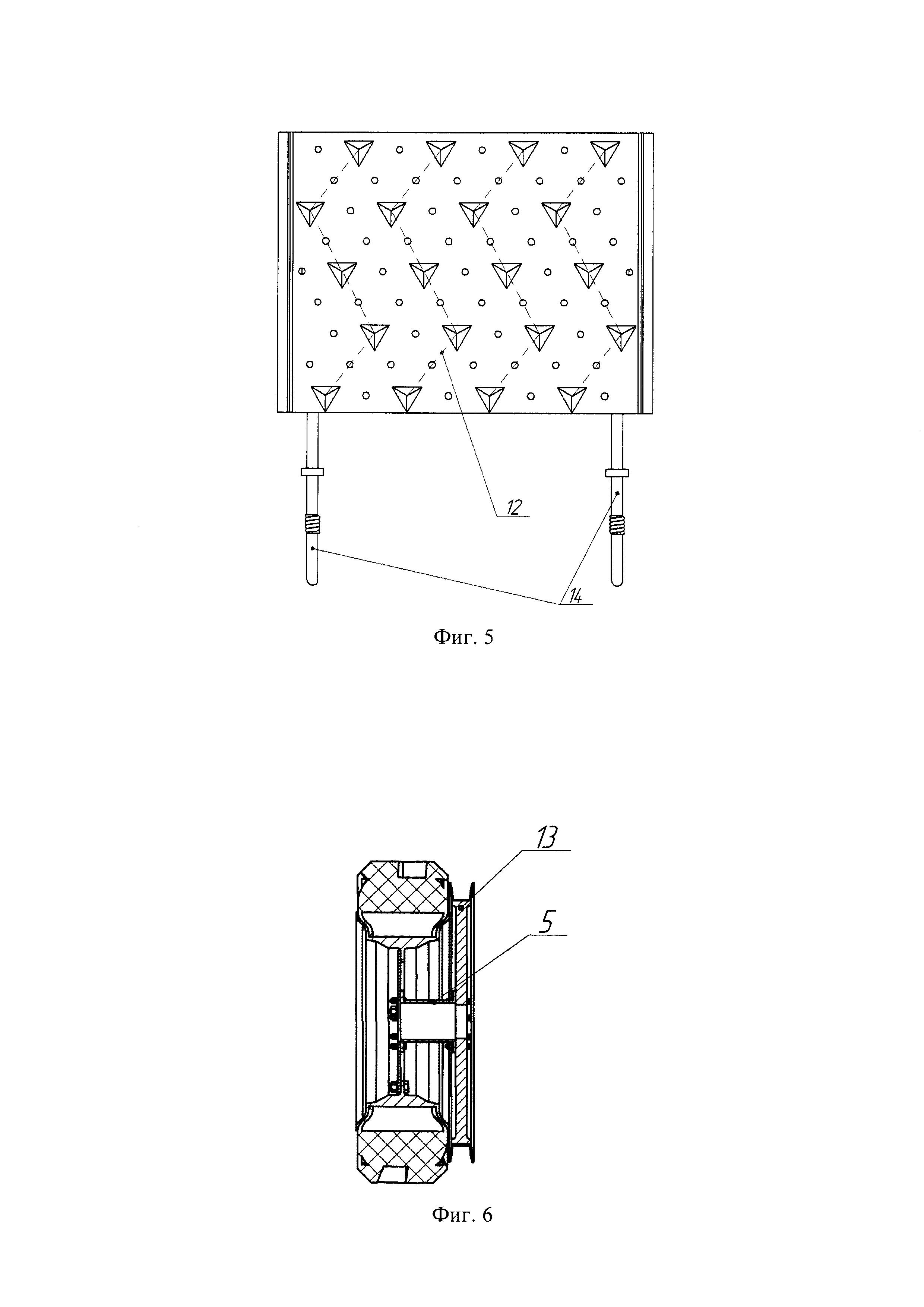 Рыхлитель вибрационный