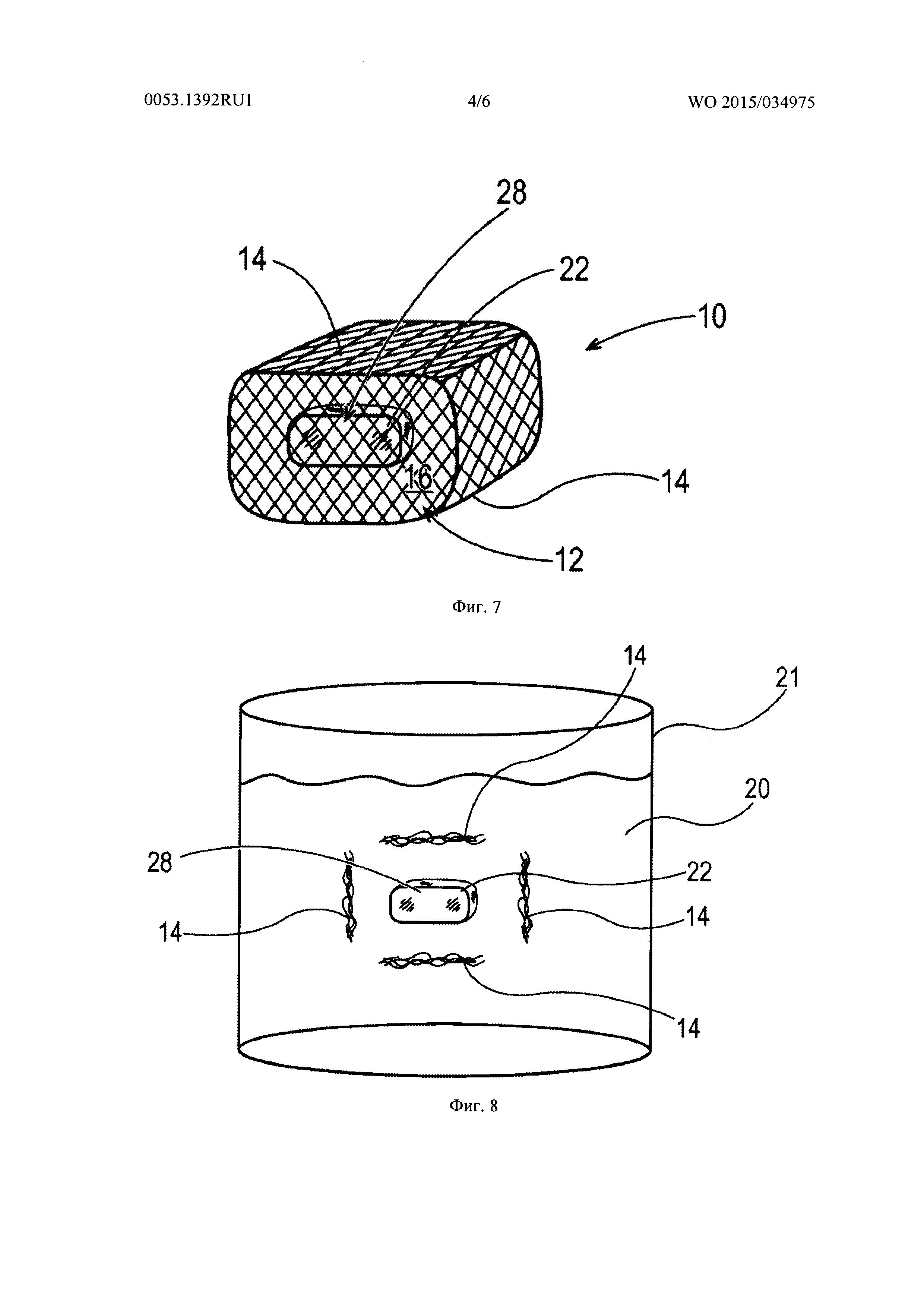 Капсулы, содержащие водорастворимые волокнистые материалы стенок, и способы их изготовления