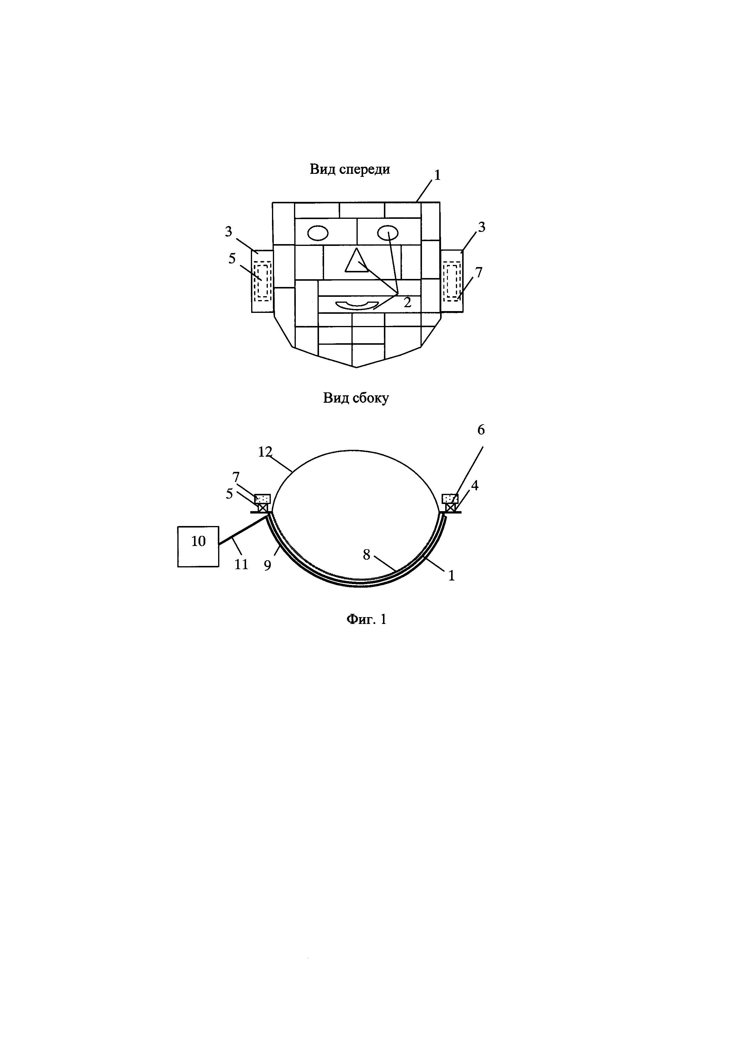 Термоэлектрическое устройство для проведения тепловых косметологических процедур на лицо человека