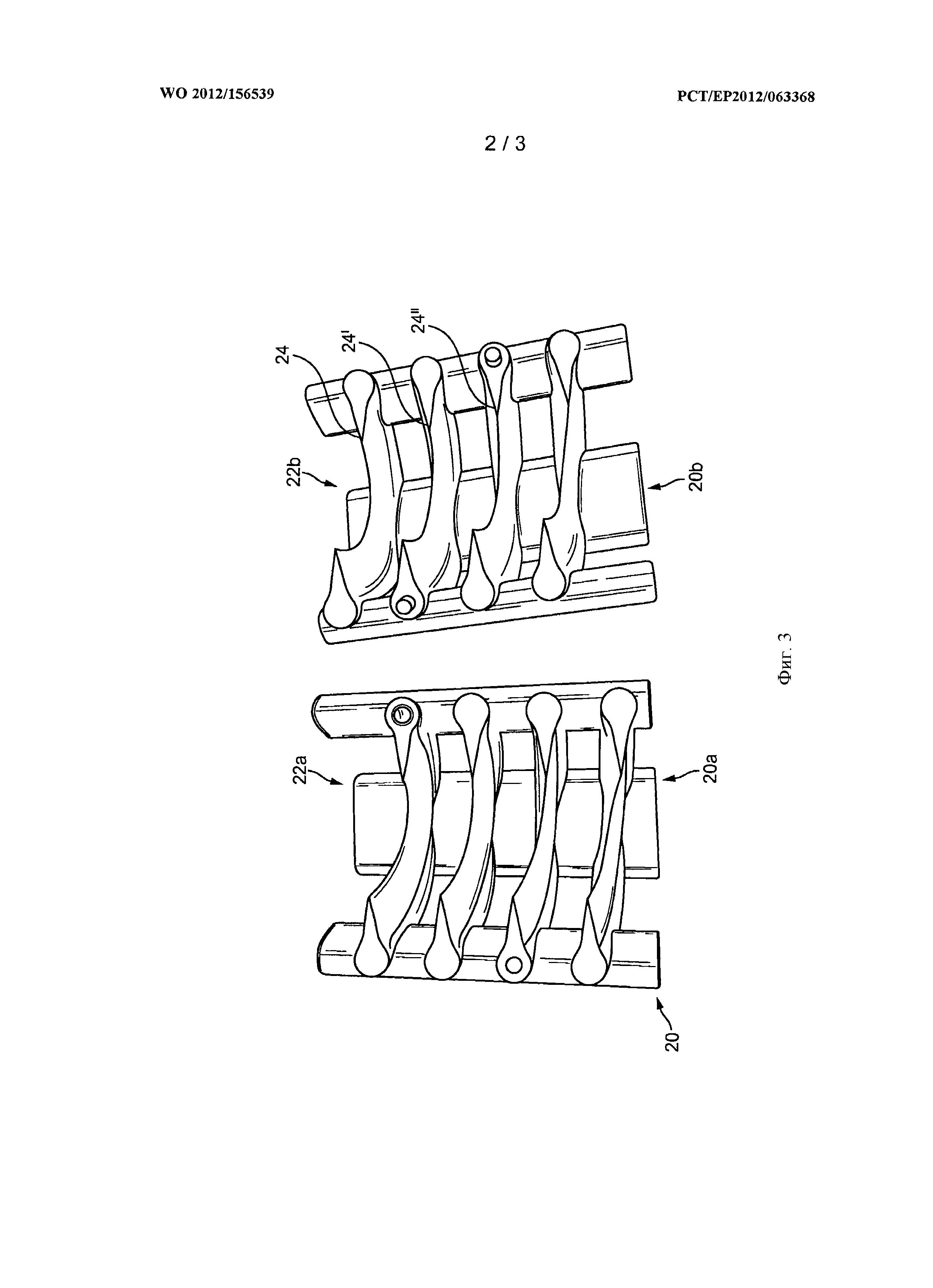 Замороженное кондитерское изделие с легкоснимающимся желейным покрытием и способ их производства