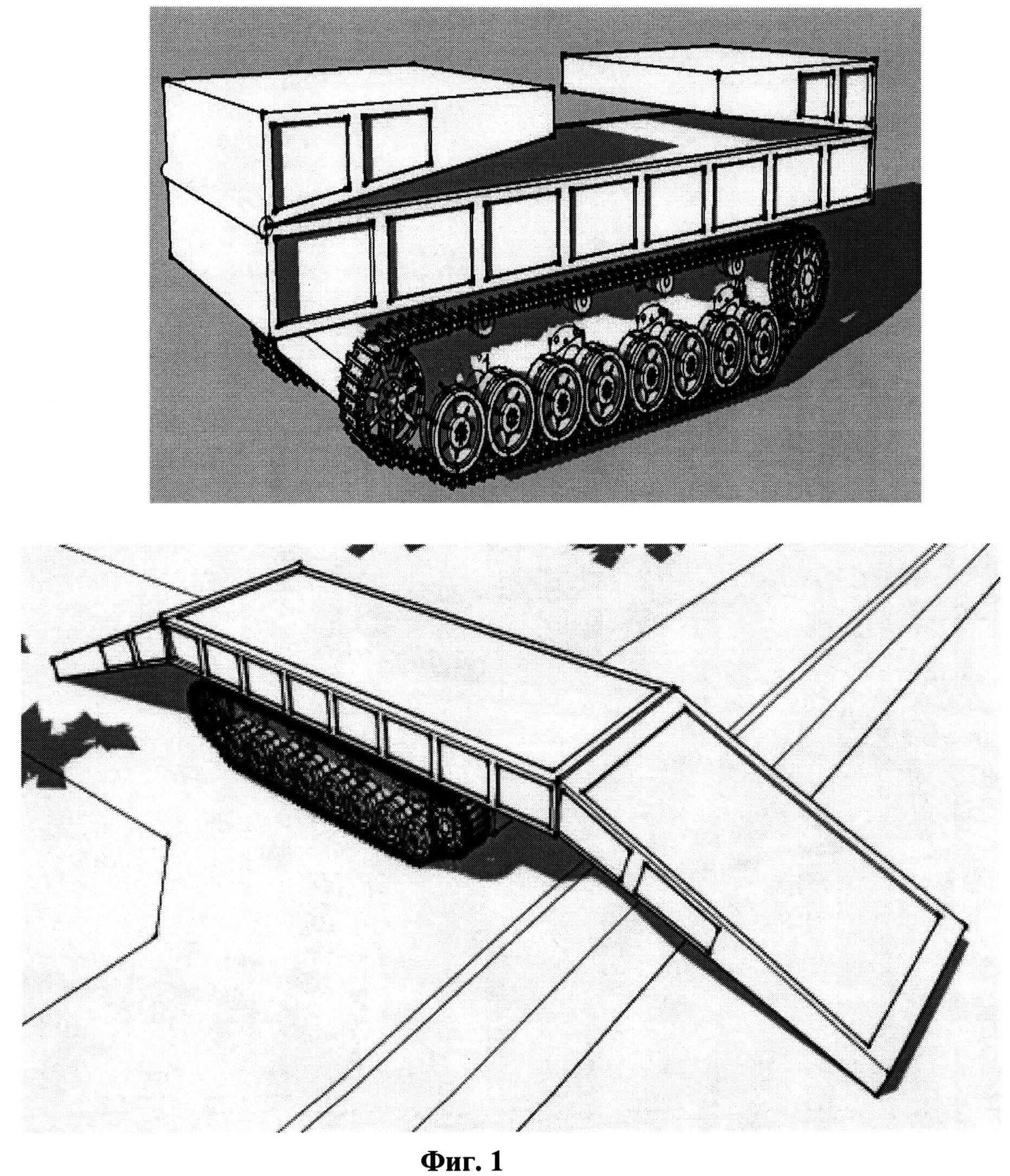 Мостоукладчик на базе мостоопорной машины