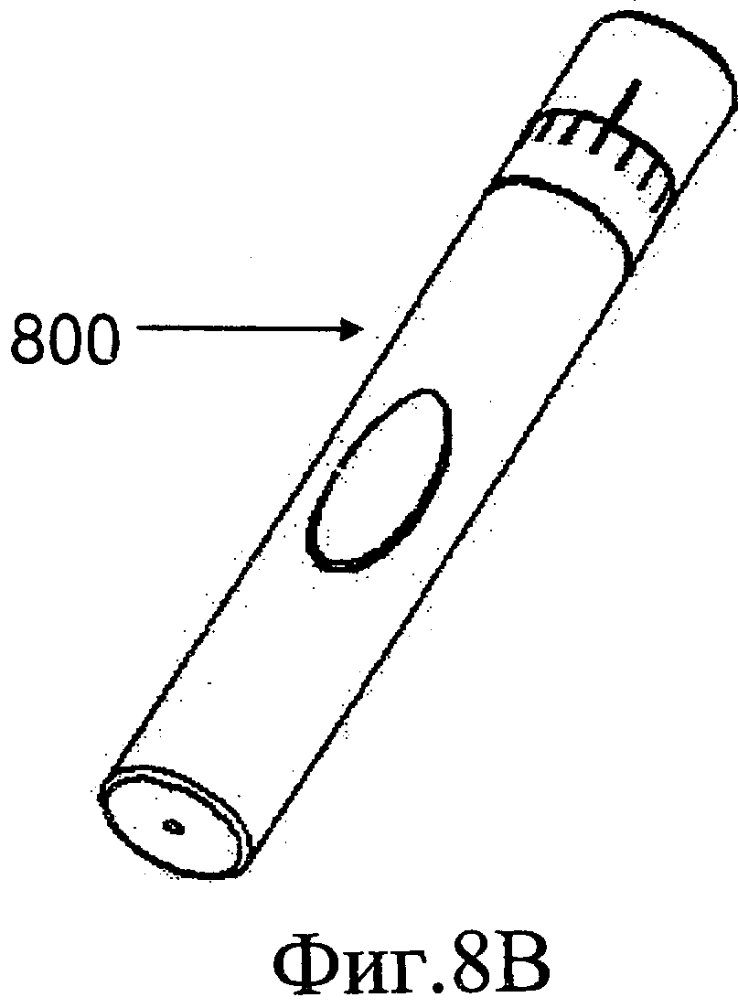 Устройство для доставки лекарственного средства