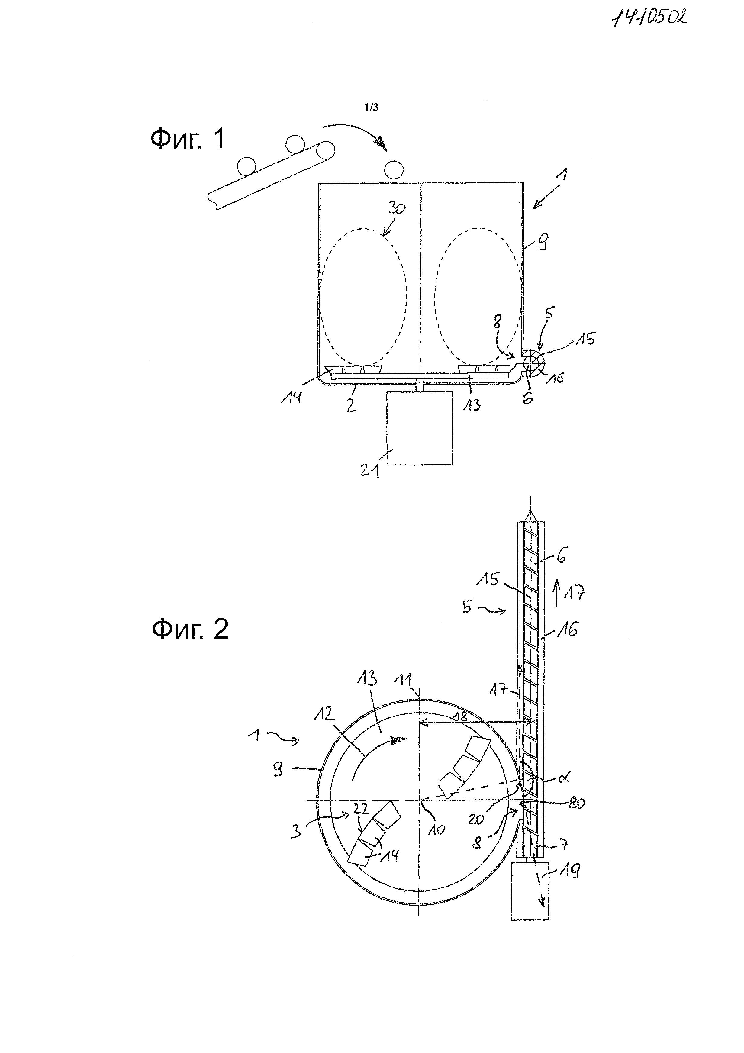 Устройство для предварительной обработки полимерного материала
