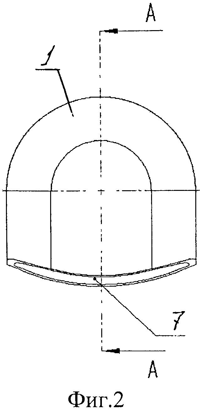 Экран защитный узла выдоха маски противогаза