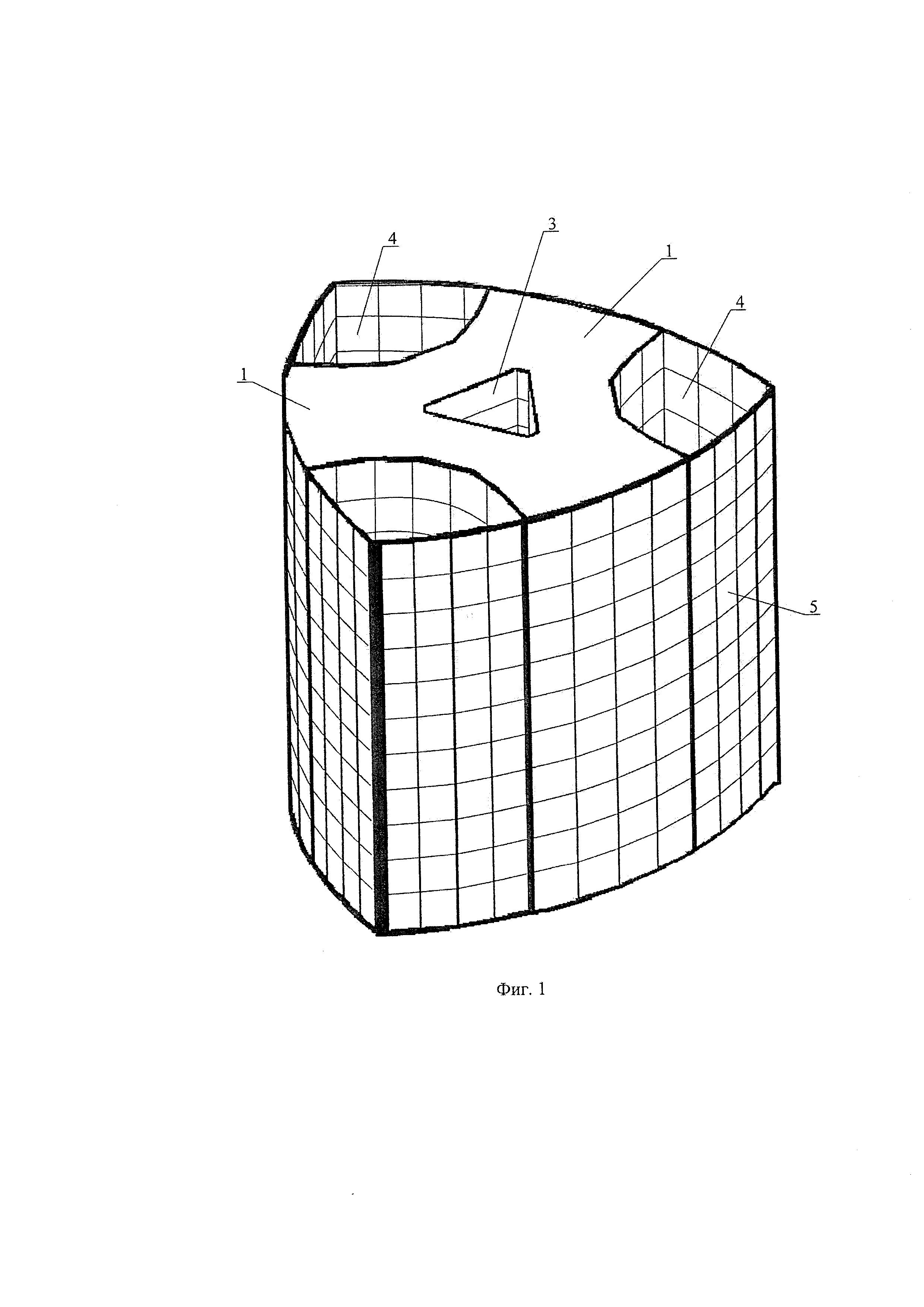 Многоэтажное здание