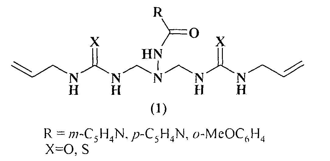 Способ получения n',n'-бис{[n-аллил(тио)карбамоилметил]}арилгидразидов