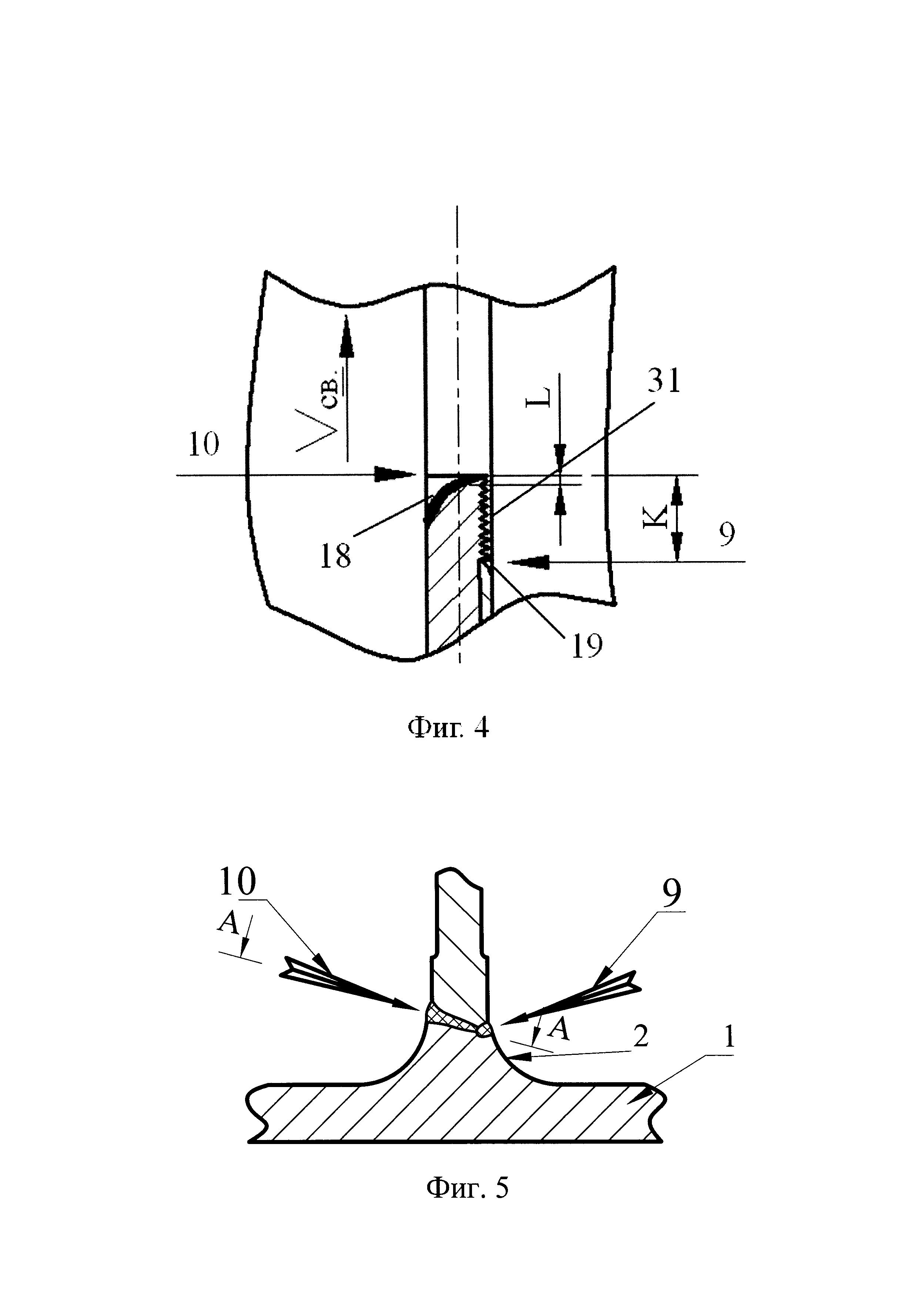 Способ соединения лучевой сваркой стрингеров с обшивкой при изготовлении стрингерных панелей