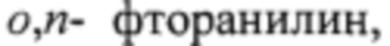 СПОСОБ ПОЛУЧЕНИЯ (1S,4R)-1-ИЗОПРОПИЛ-4-МЕТИЛ-10-АРИЛ-7,8,12,13-ТЕТРАОКСА-10-АЗАСПИРО[5.7]ТРИДЕКАНОВ