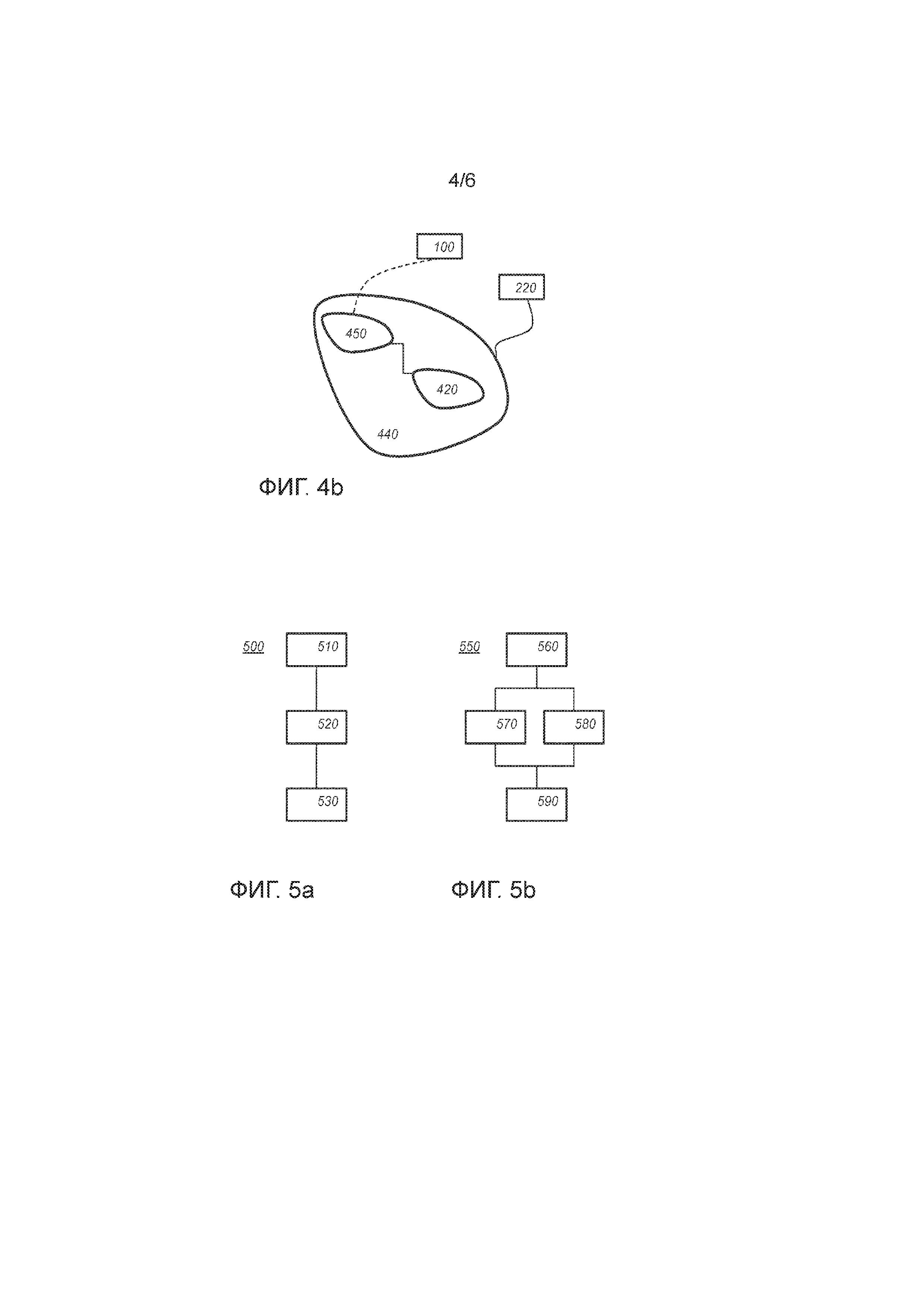Криптографическое устройство и кодирующее устройство