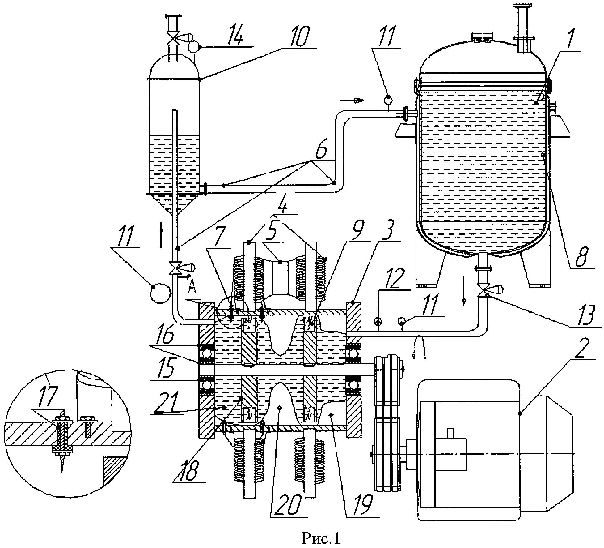 Система нагрева технологических жидкостей и получения газовой смеси