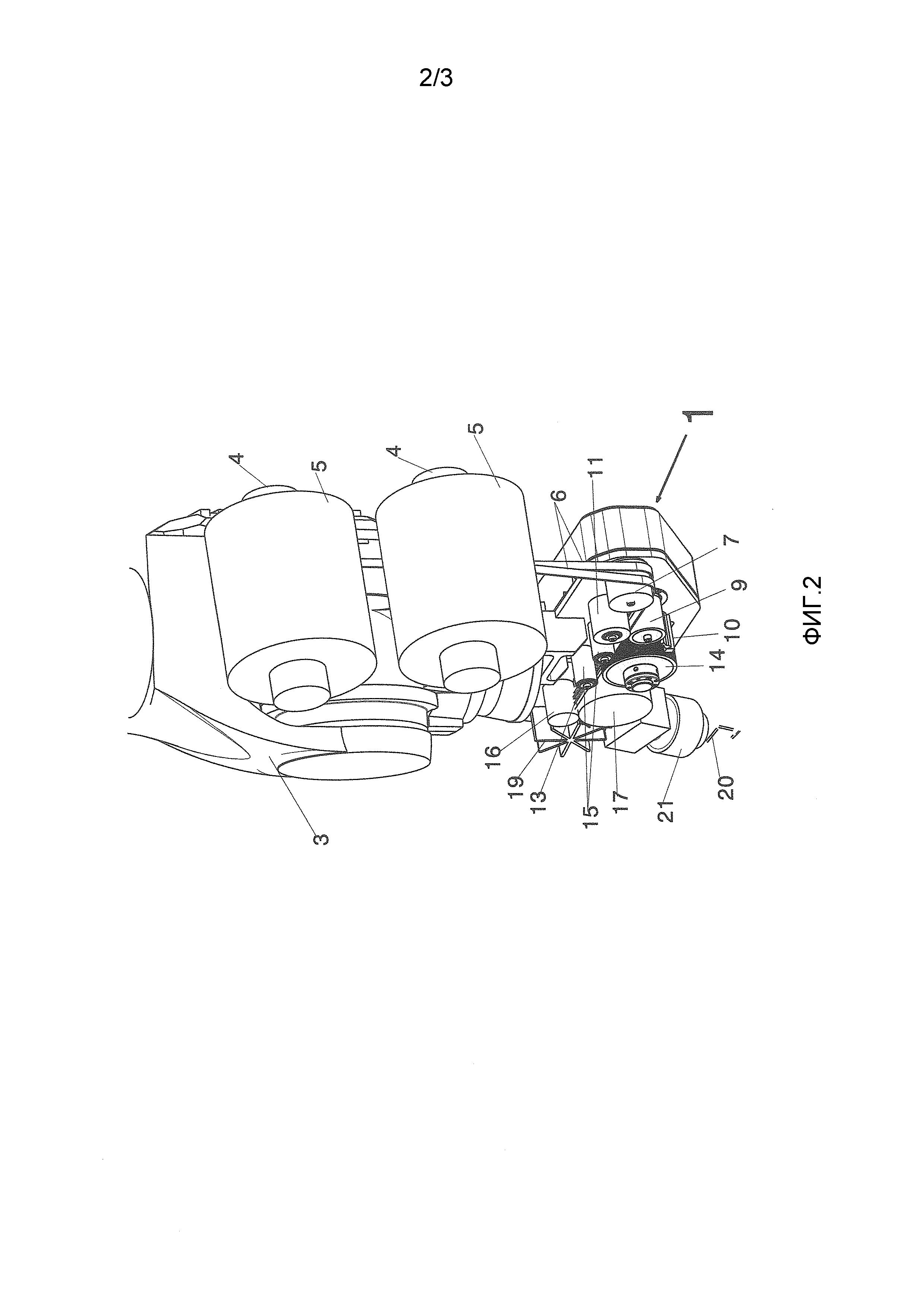 Укладочное устройство для управляемой укладки пучков упрочняющих волокон