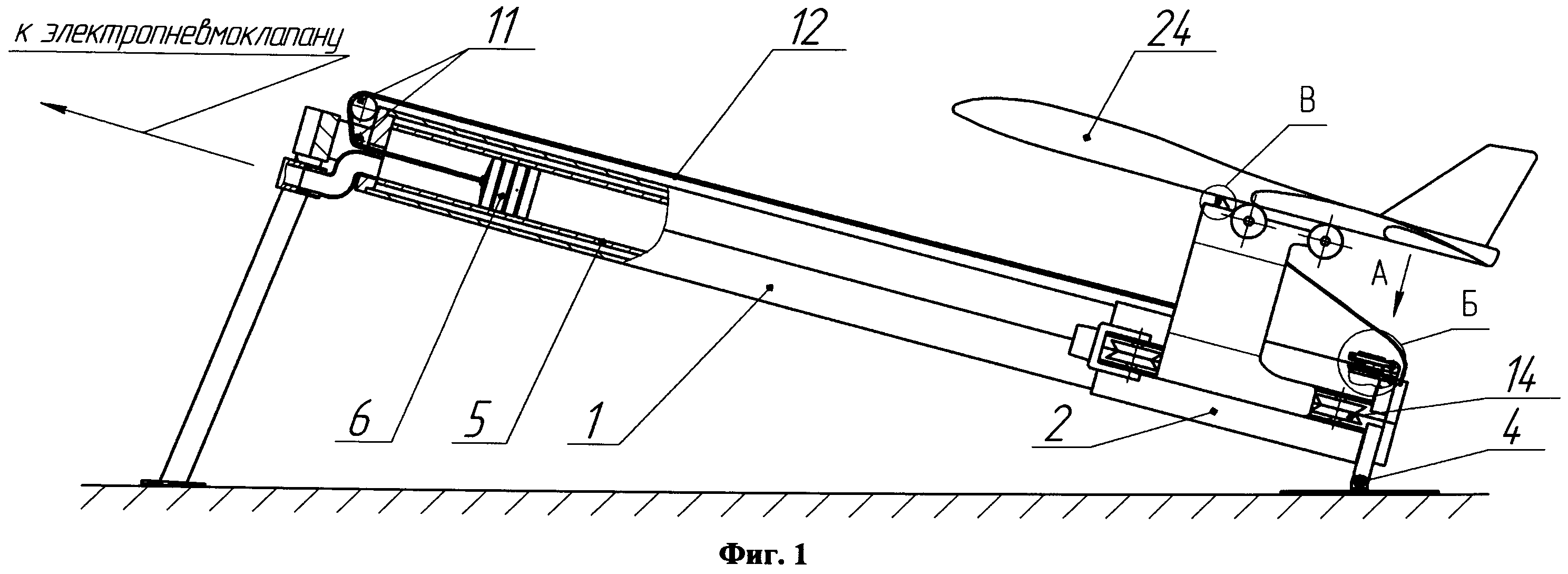Катапульта для взлета летательного аппарата
