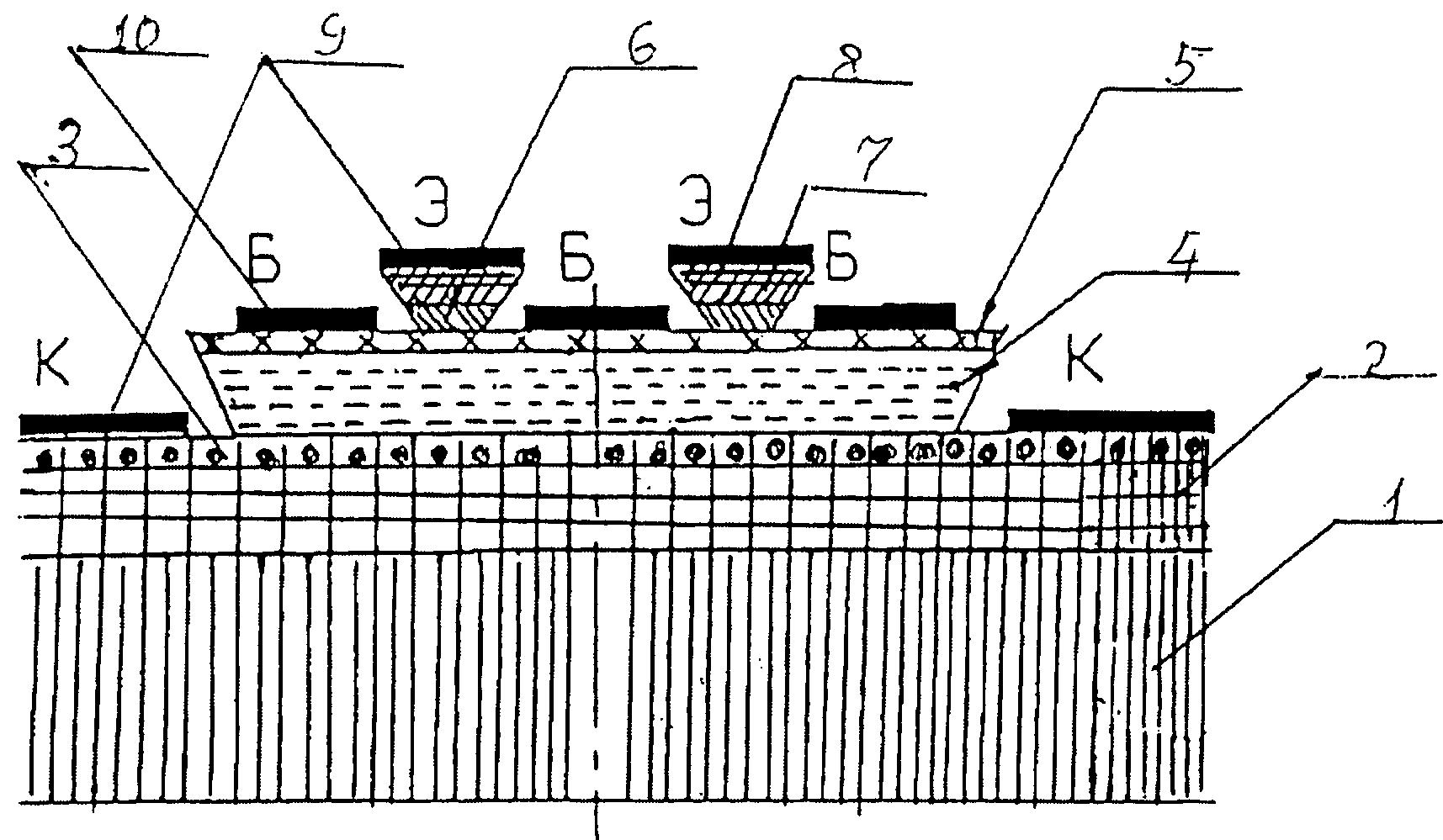 Биполярный транзистор на основе гетероэпитаксиальных структур и способ его изготовления