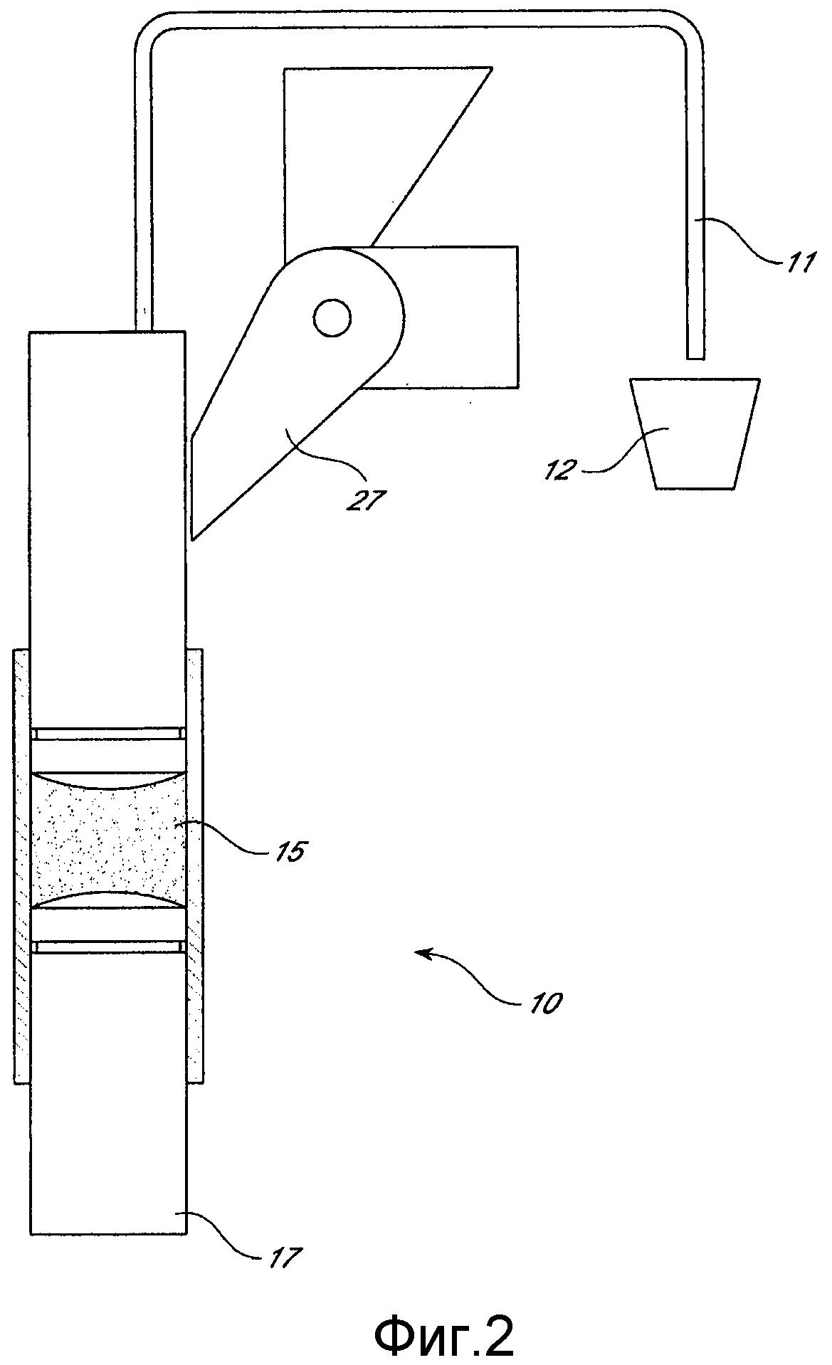 Способ и система для приготовления напитка