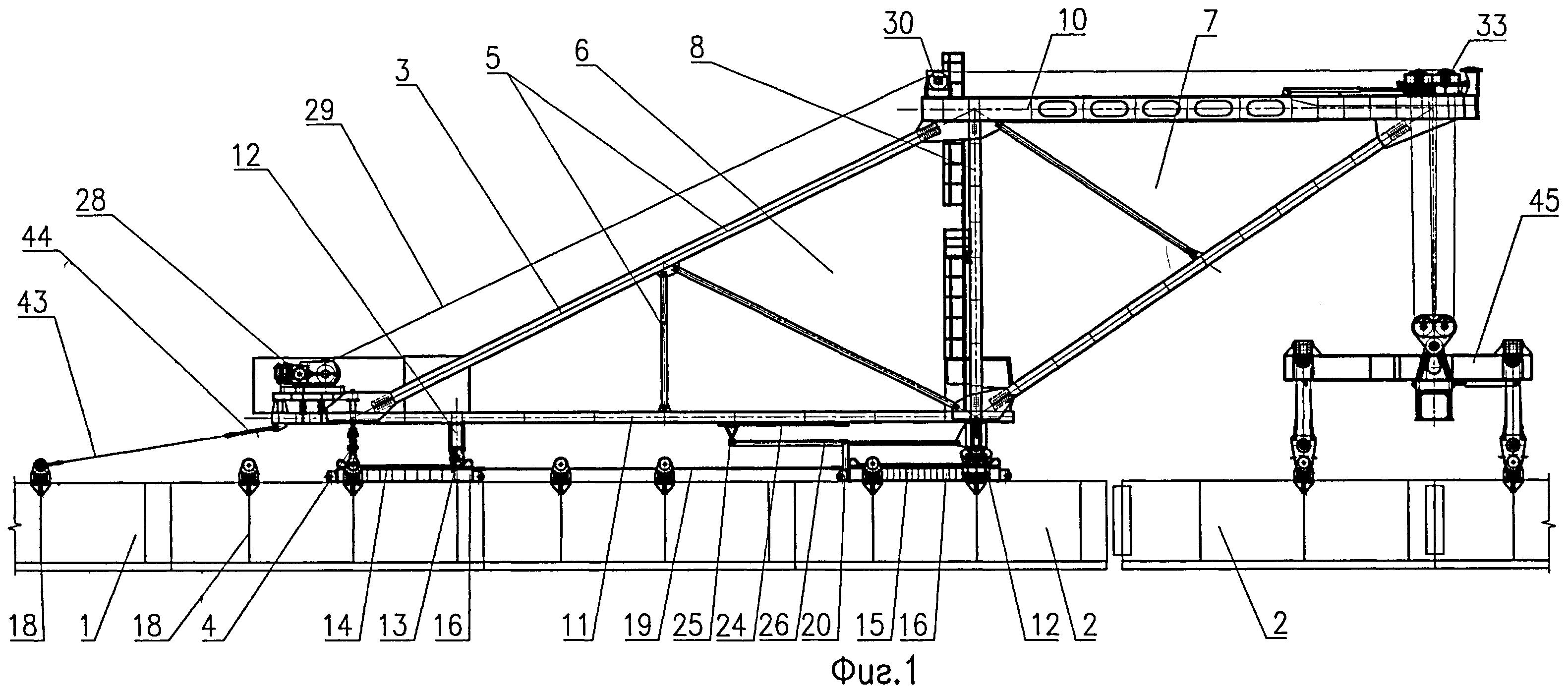 Устройство для подъема и монтажа блоков пролетного строения