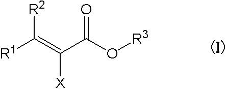 Способ очистки производного акриловой кислоты