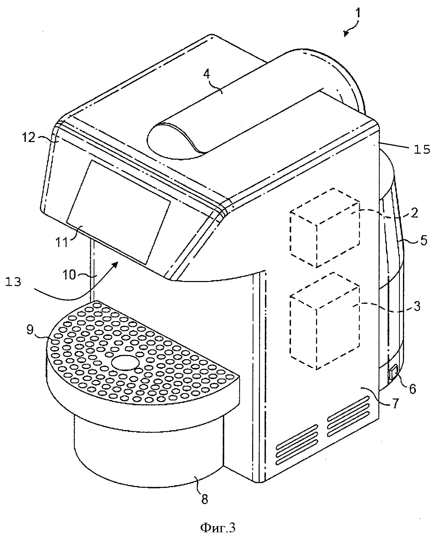 Удобный для пользователя интерфейс машины для приготовления напитков