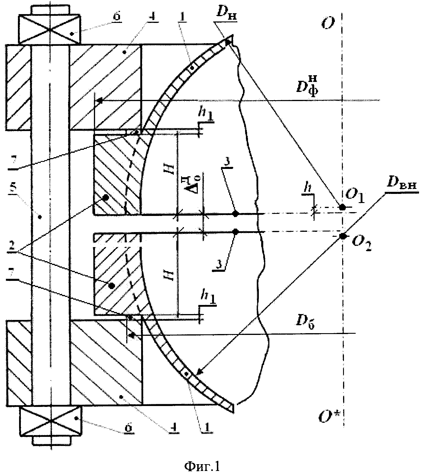 Способ изготовления ротора шарового гироскопа