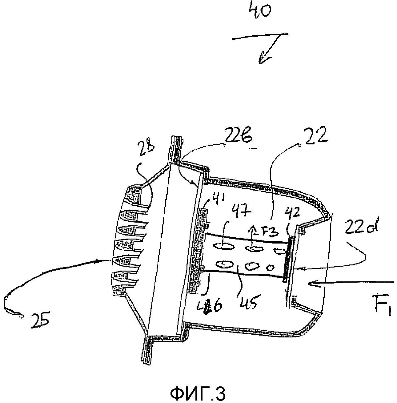 Система, способ и капсула для приготовления заданного количества напитка