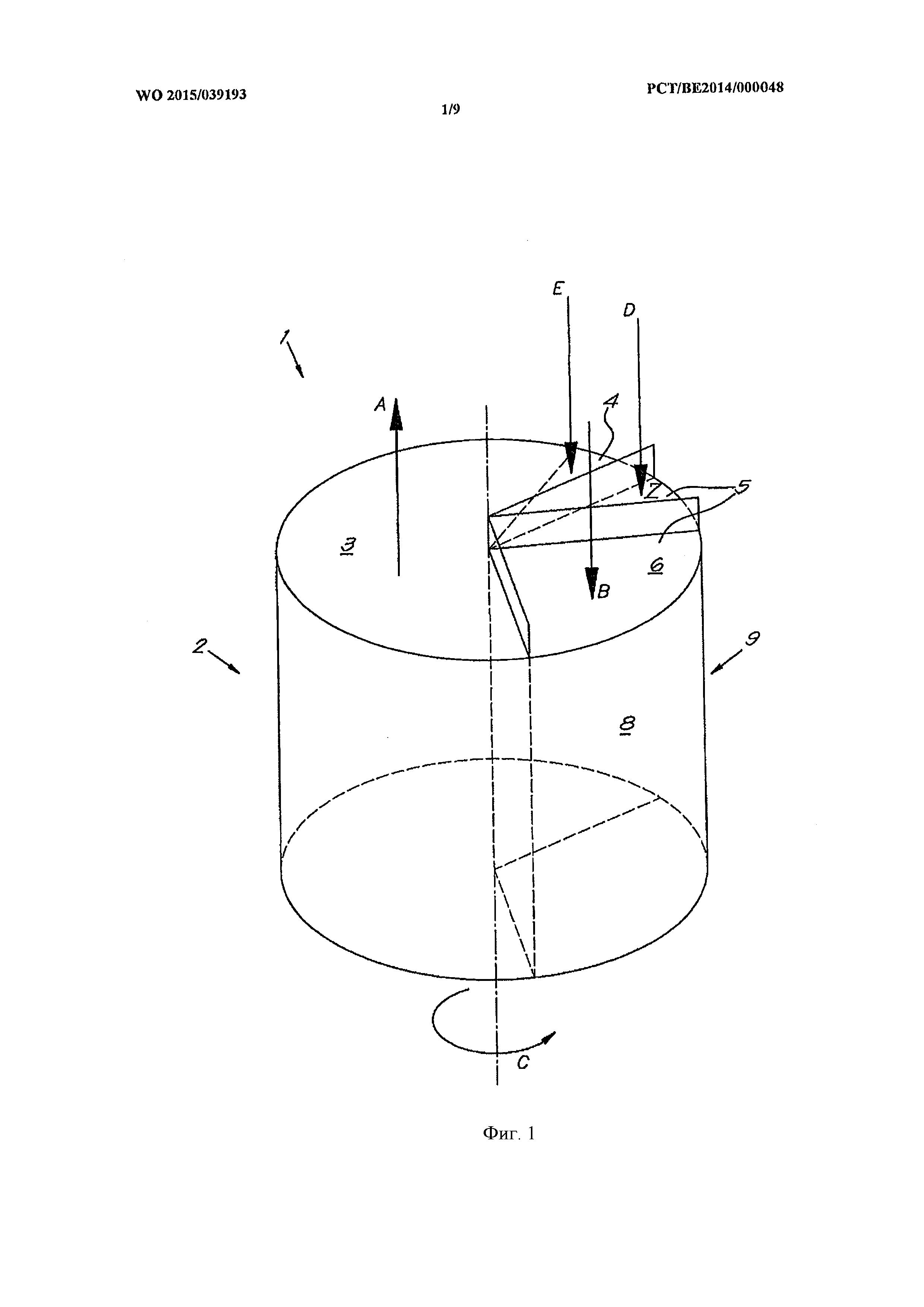 Сушилка для сжатого газа, компрессорная установка, содержащая сушилку, и способ осушки газа