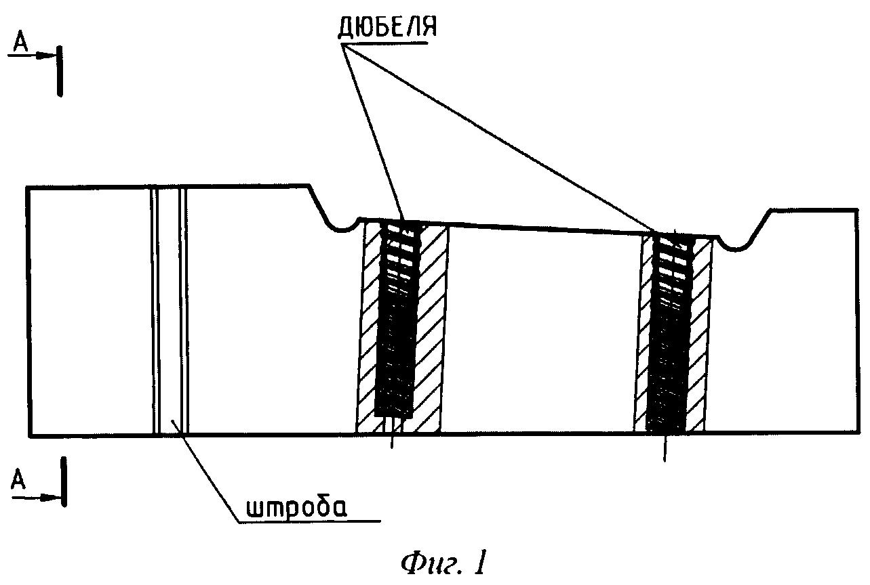 Железобетонный опорный блок для безбалластной конструкции пути метрополитена