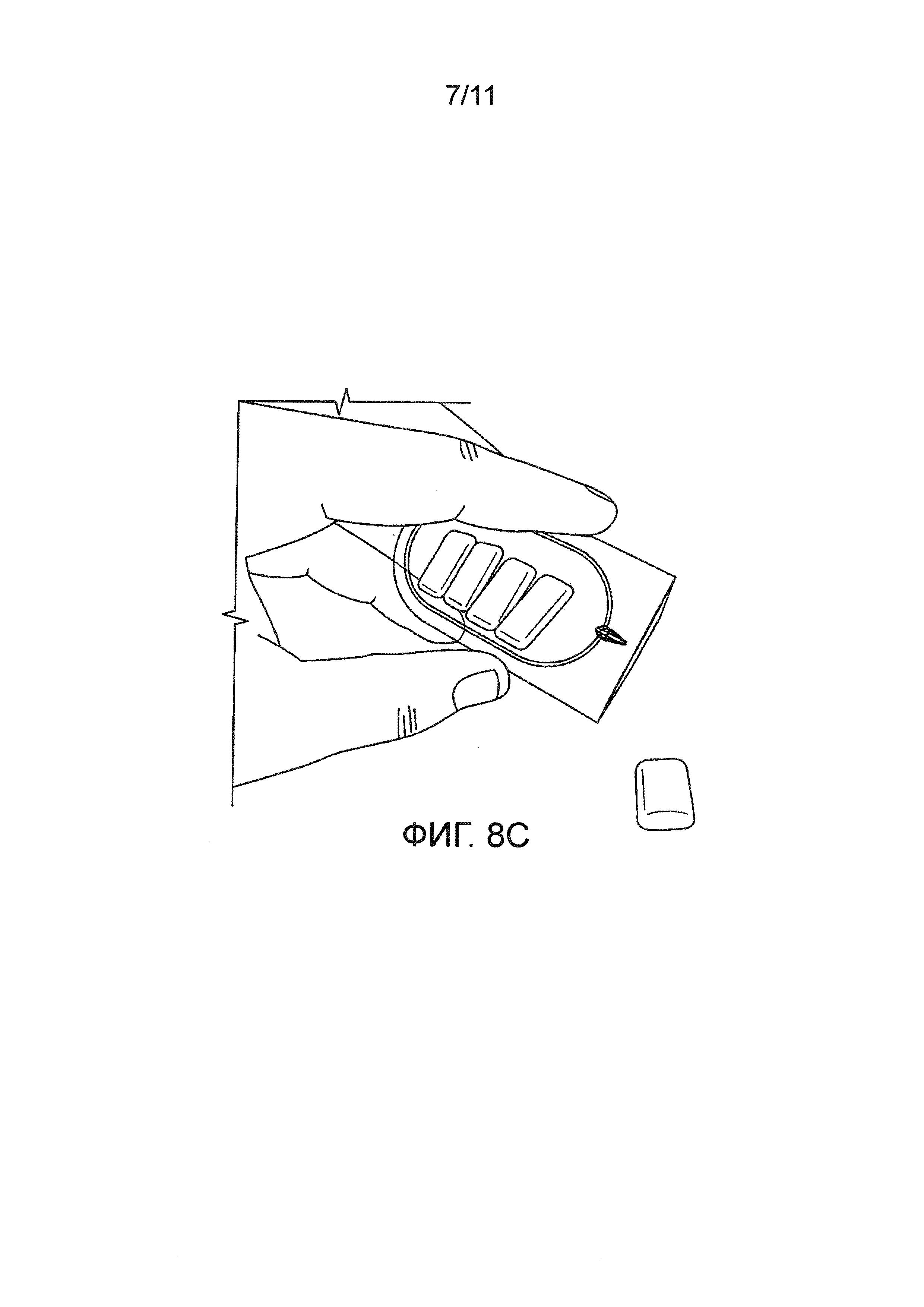 Упаковка (варианты)