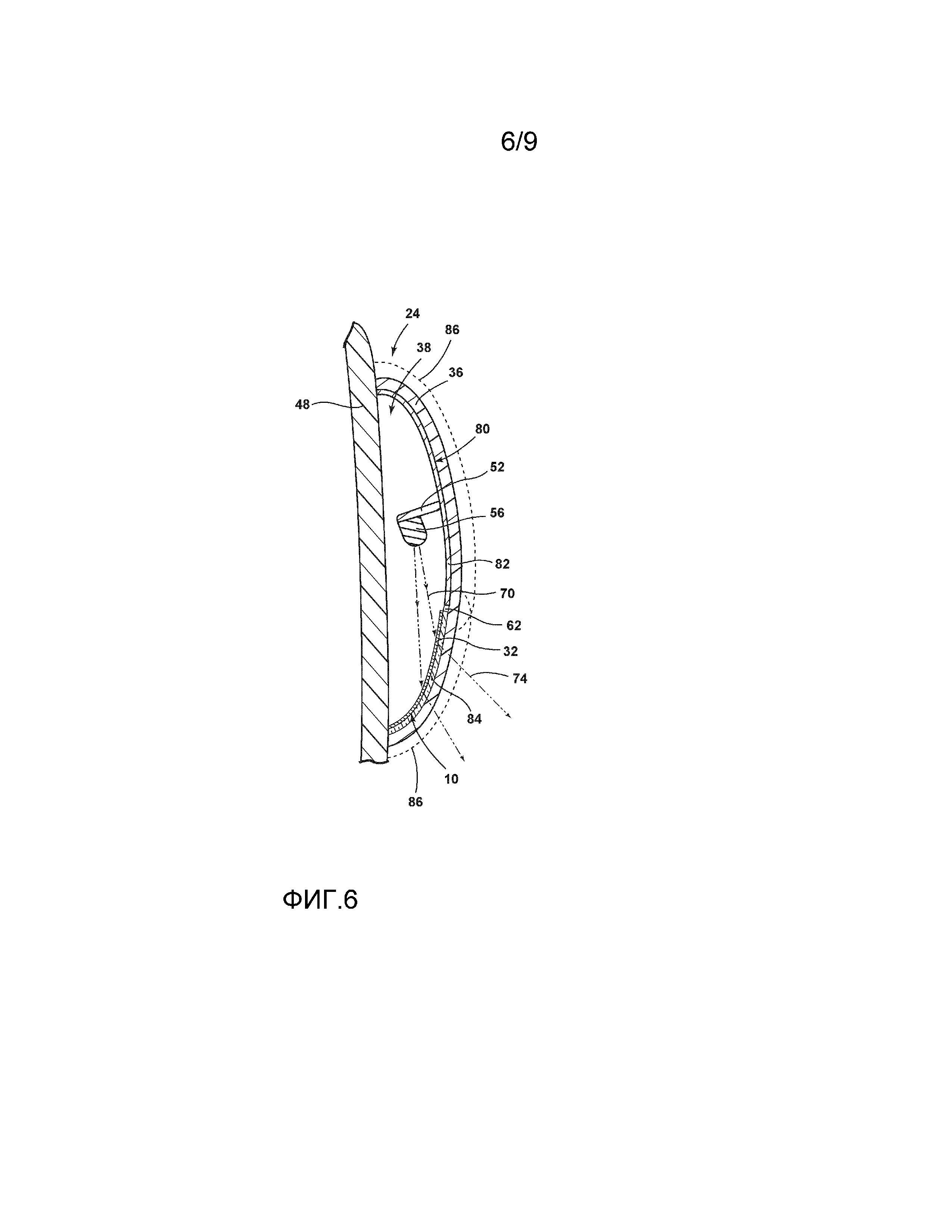 Осветительный узел для транспортного средства (варианты)