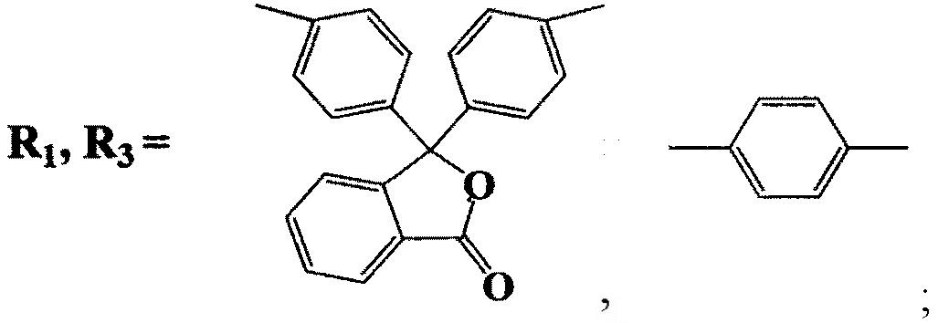 Покрытия волоконных световодов из ароматических полиамидов и способ их изготовления