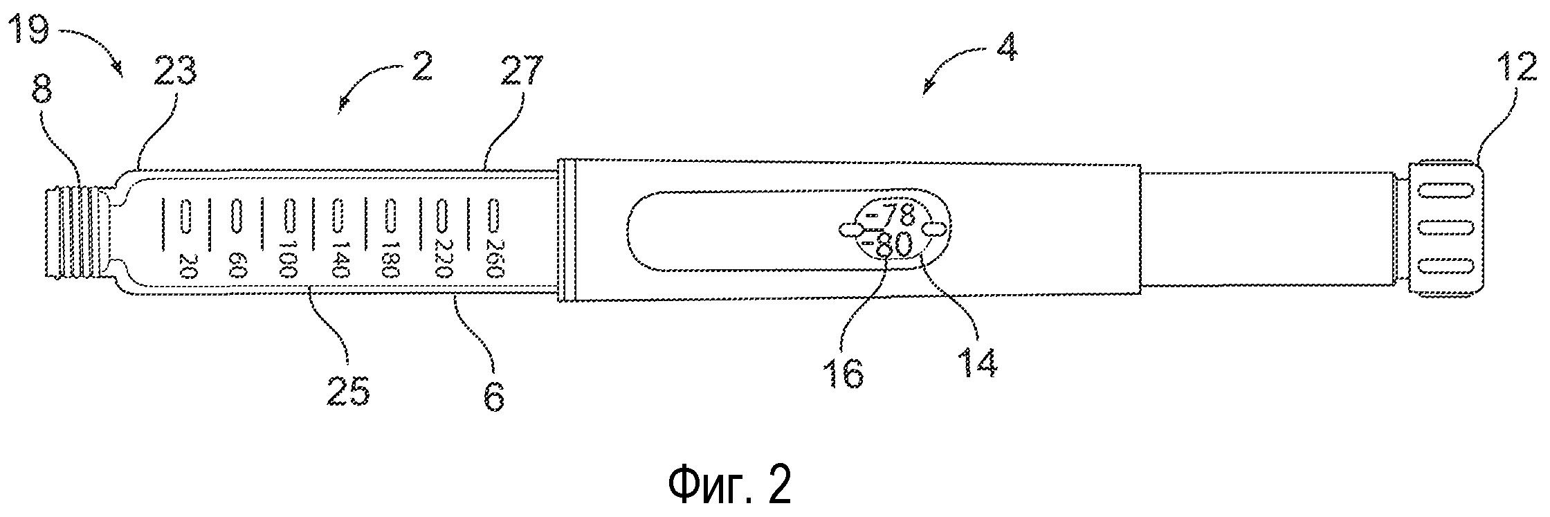 Задающий дозу механизм для устройства доставки лекарственного средства