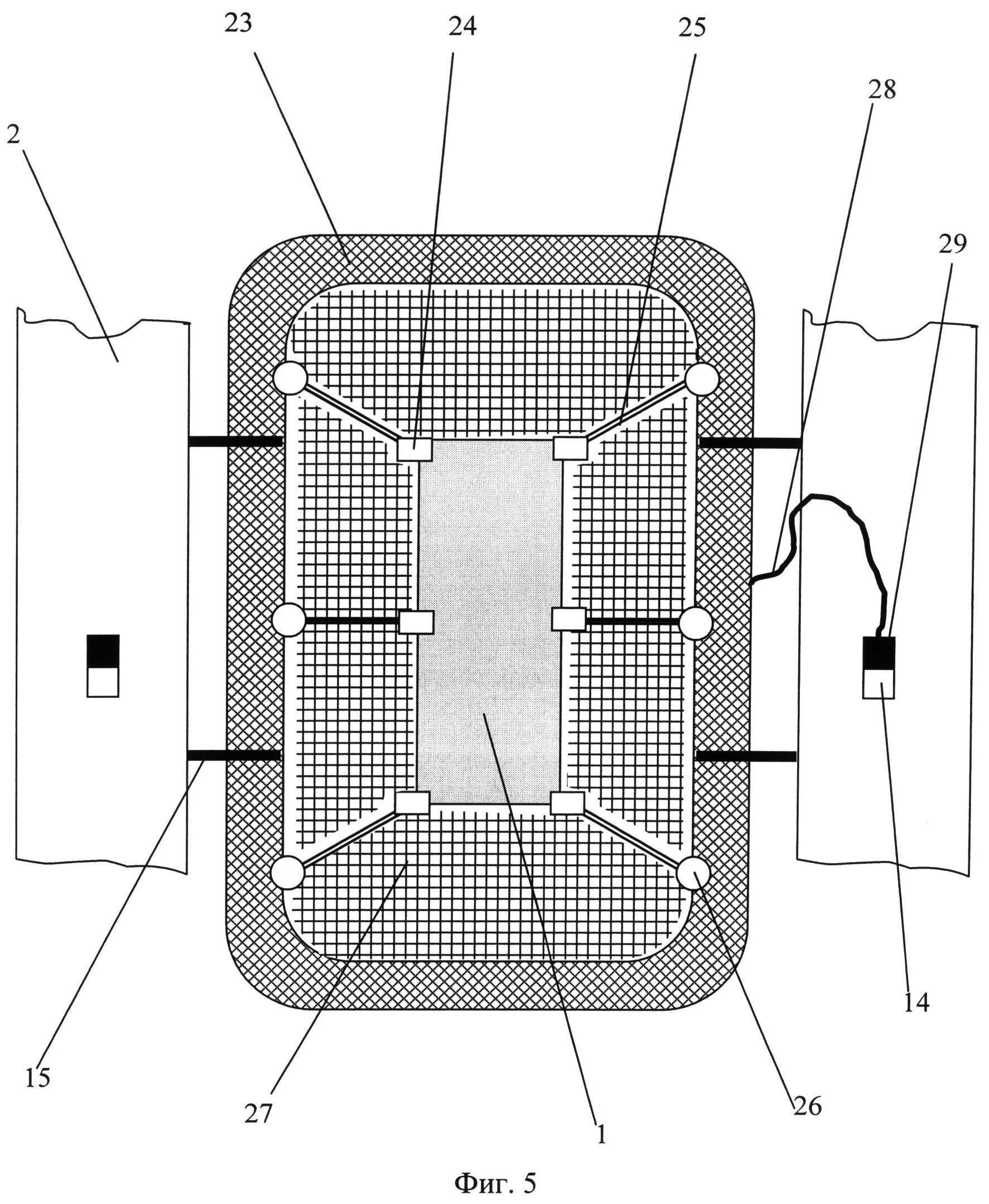 Способ транспортировки негабаритных подводных объектов и комплекс для его реализации