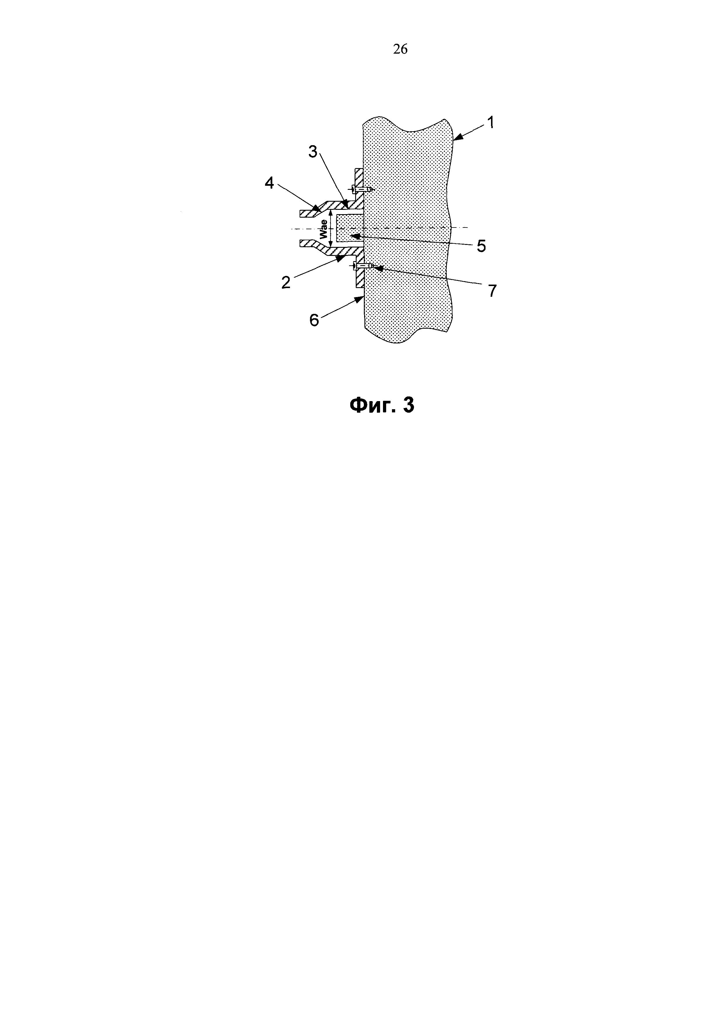 Линзовая антенна