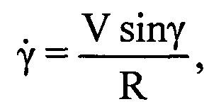 Способ оценки пространственного размера воздушной цели по частотной протяженности доплеровского портрета