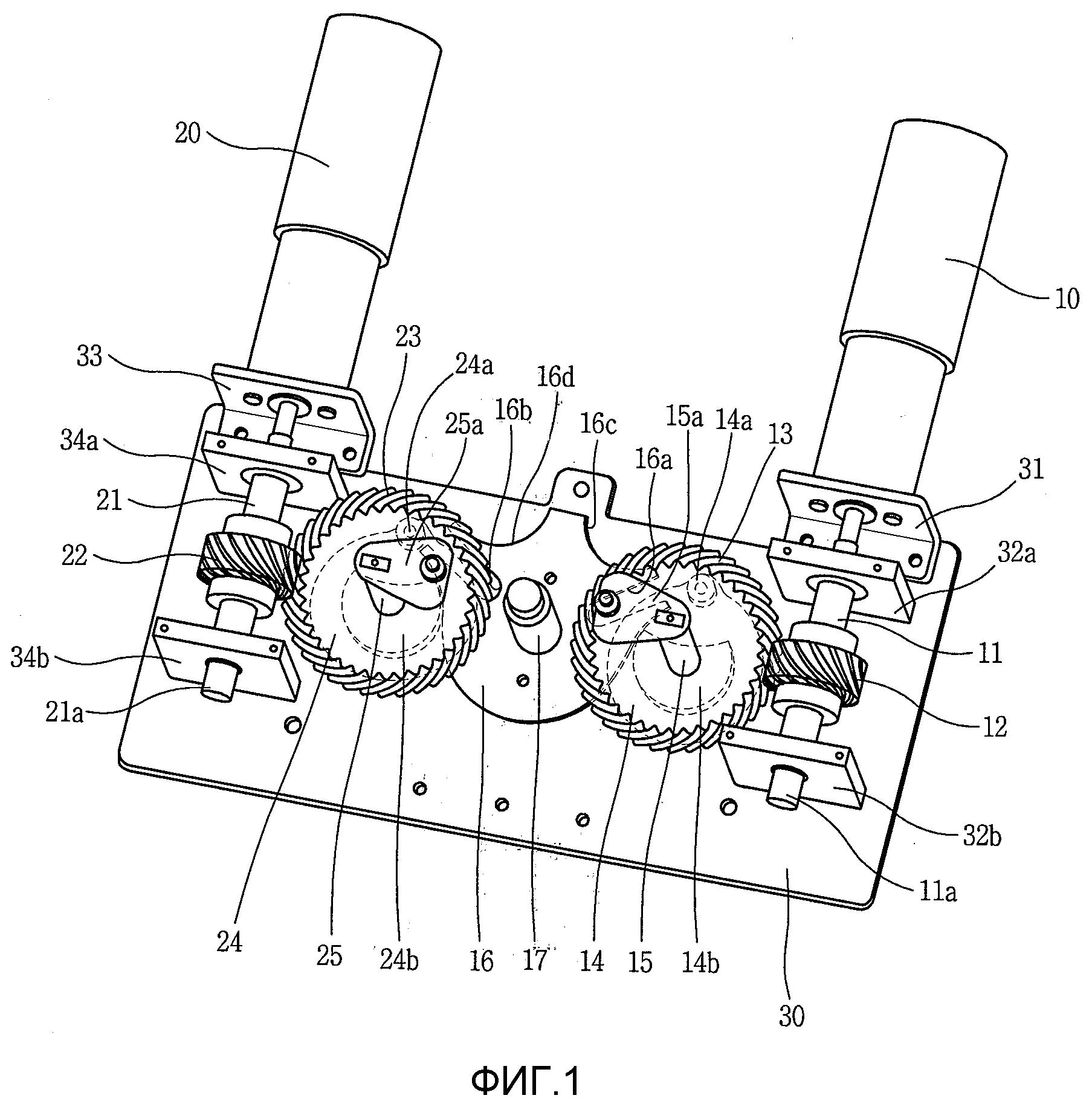 Трехпозиционный привод для распределительного устройства