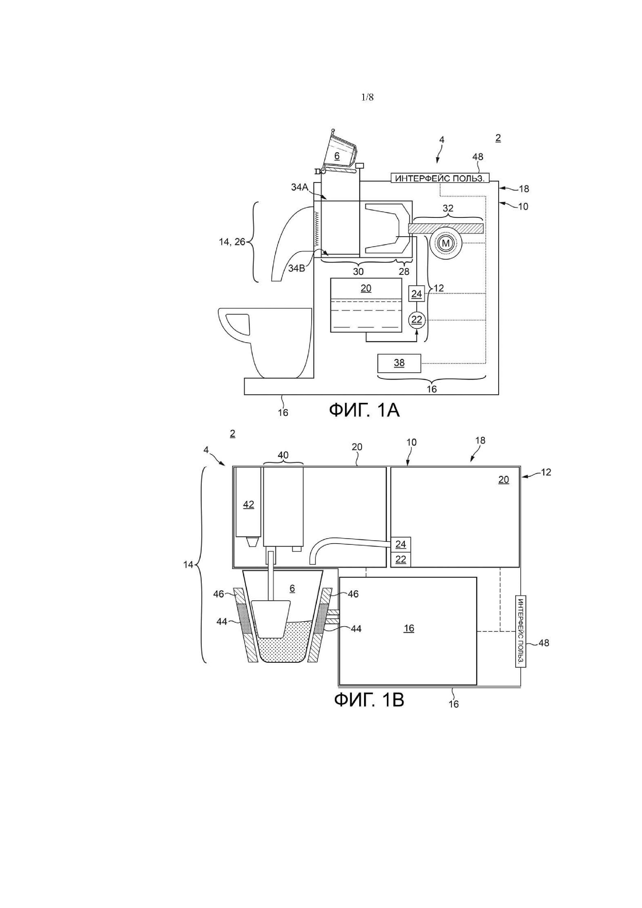 Код рецептуры и контейнер системы для приготовления напитка или продукта питания