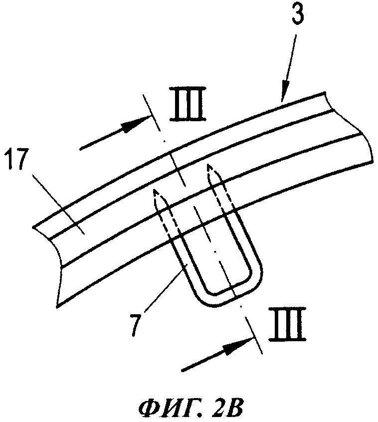 Способ изготовления литого колеса и литейная форма
