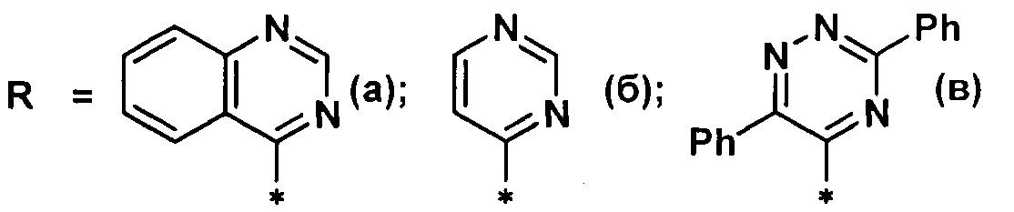 СПОСОБ ПОЛУЧЕНИЯ (2-ГИДРОКСИНАФТАЛИН-1-ИЛ)АЗИНА