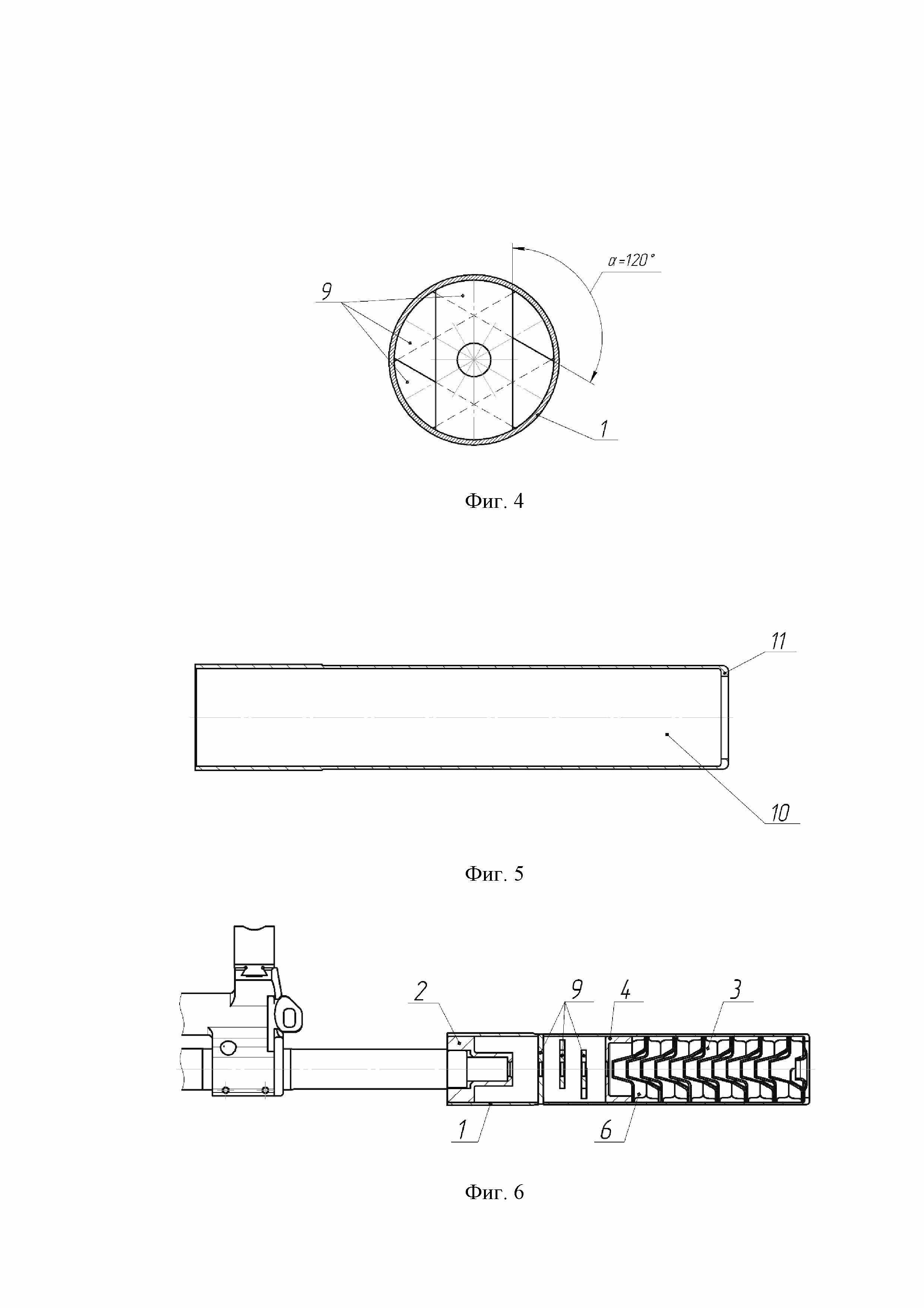 Дульное устройство стрелкового оружия