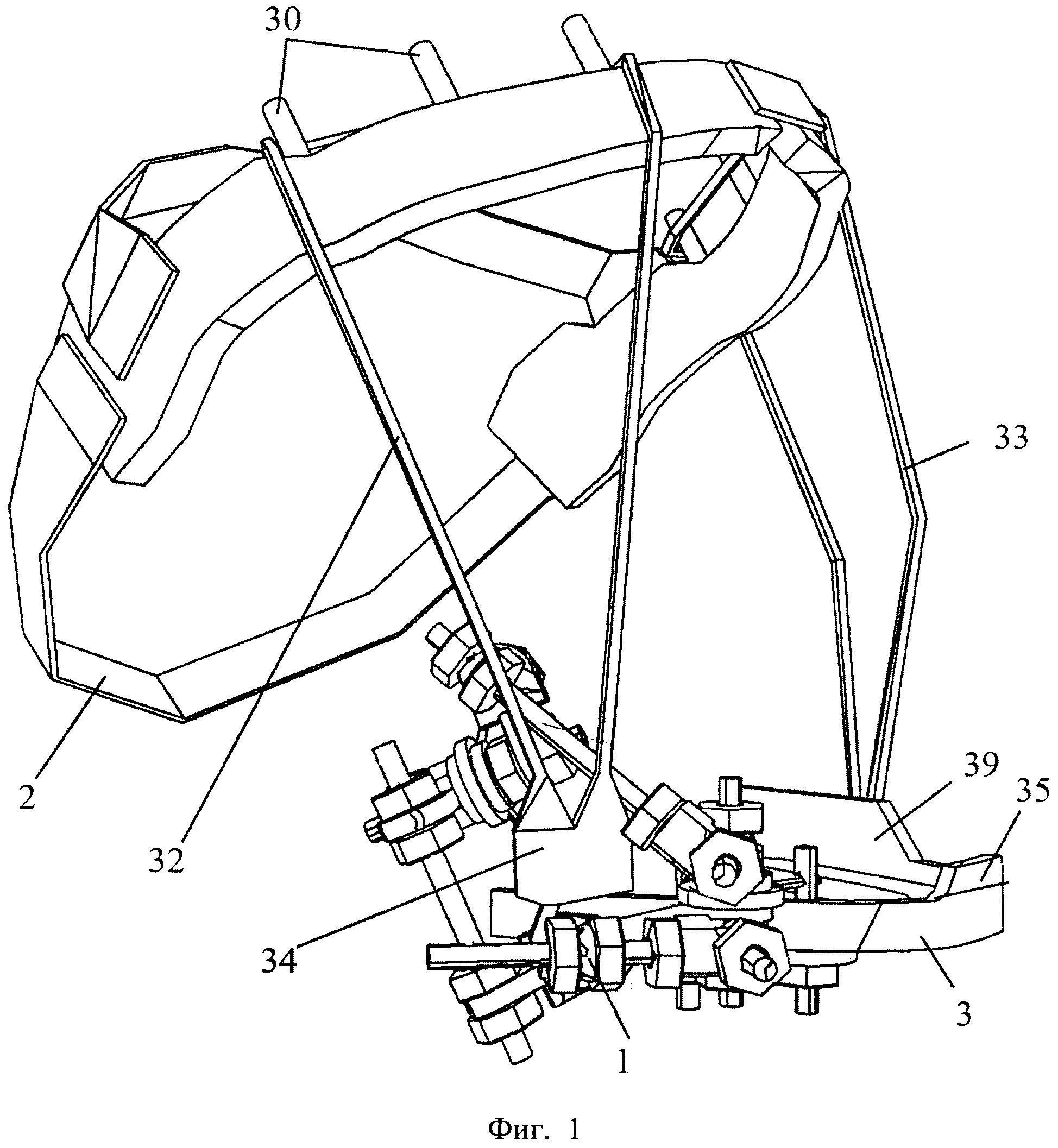 Экзоскелет нижней челюсти