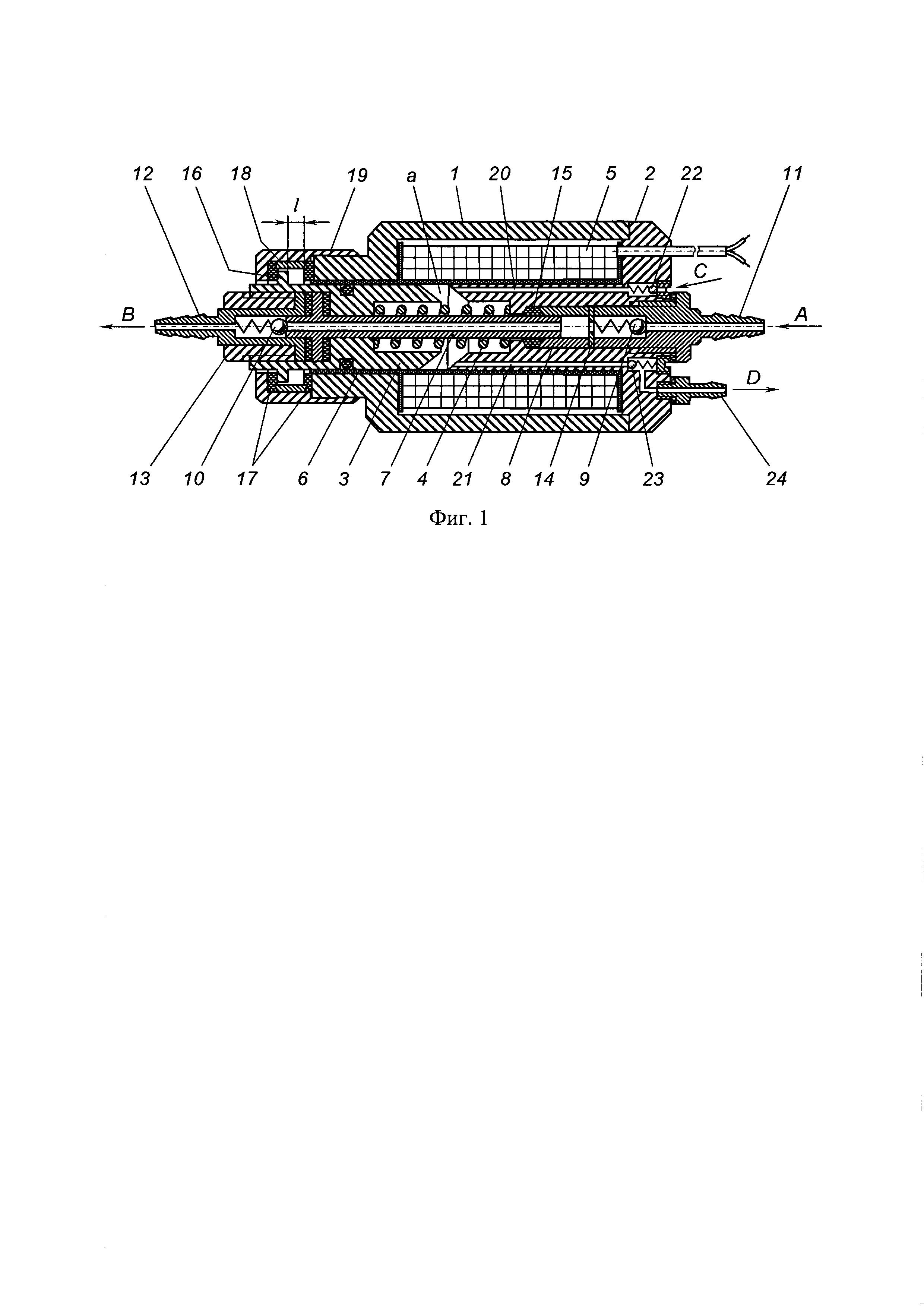 Плунжерный насос с электромагнитным приводом
