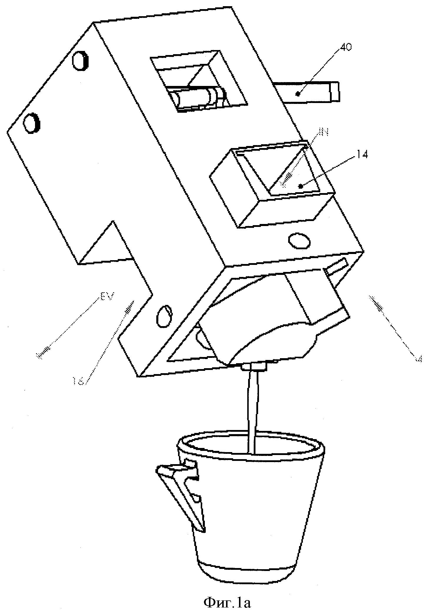 Устройство и капсула для приготовления напитка