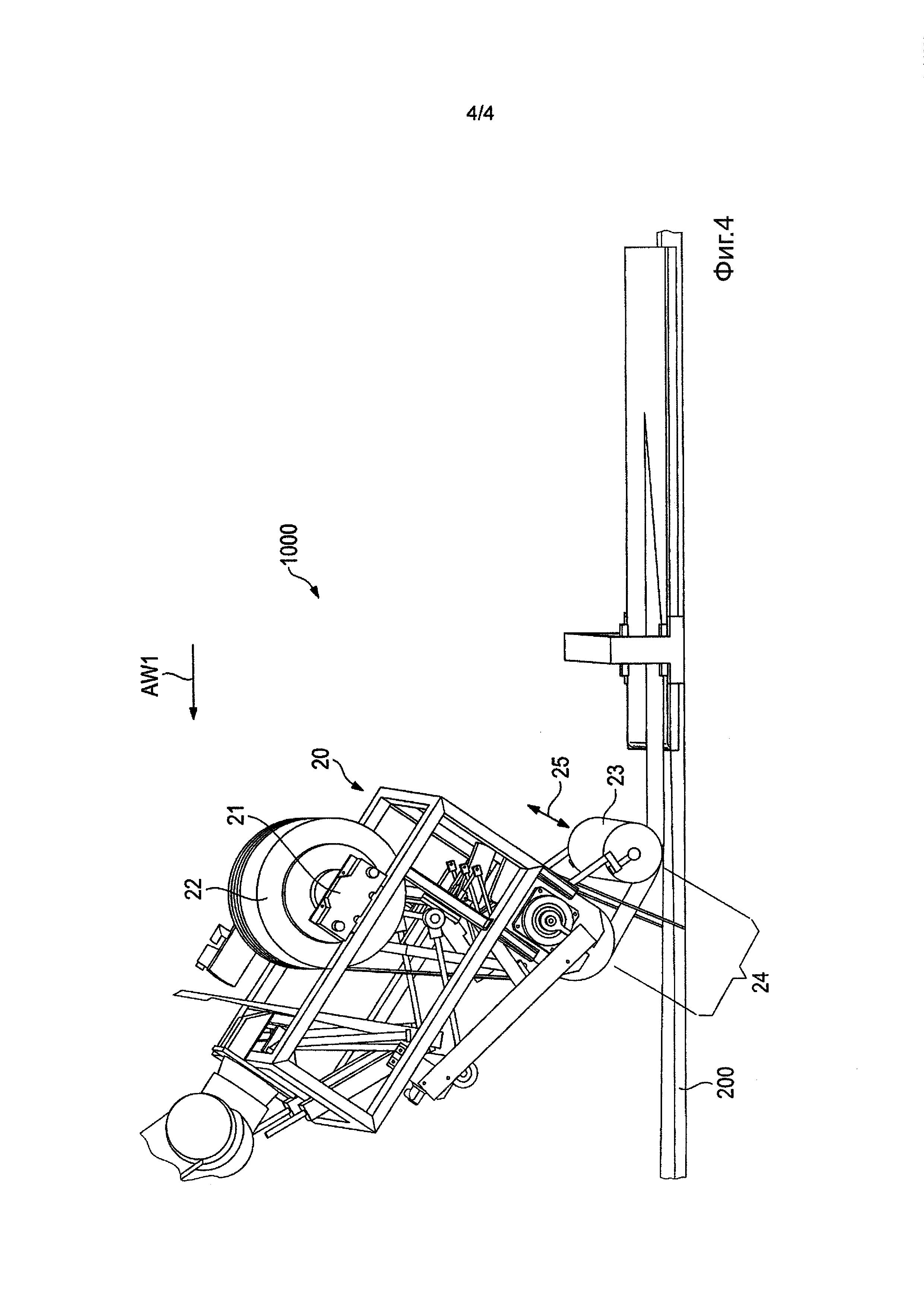 Способ и устройство для изготовления заготовок для изготовления лопасти ротора